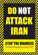 Do Not Attack Iran postcard