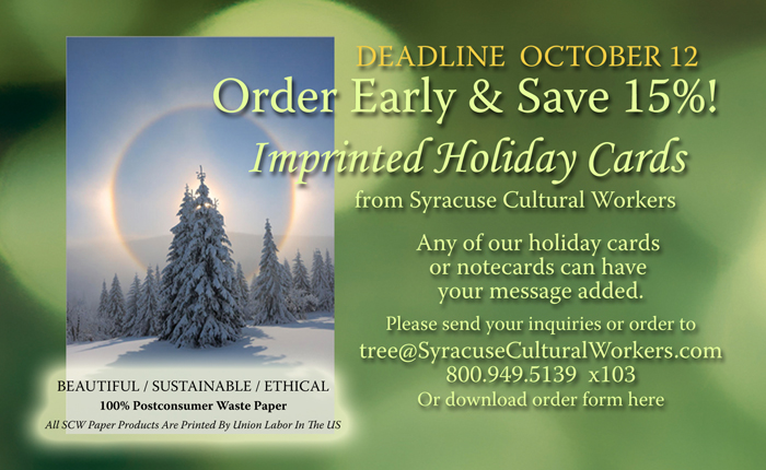 Imprint your information or a special greeting on our beautiful holiday cards. Special discount pricing is available through October 12.